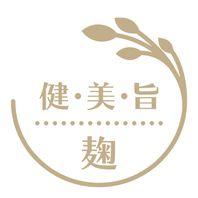 健・美・旨 管理栄養士が考えた麹のヘルシー定番レシピ