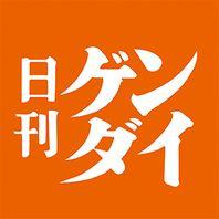 ダンツマ by 日刊ゲンダイ