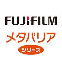 富士フイルム メタバリアシリーズ