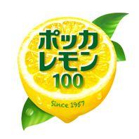 「ポッカレモン100」を使ったおいしい!レモンレシピ