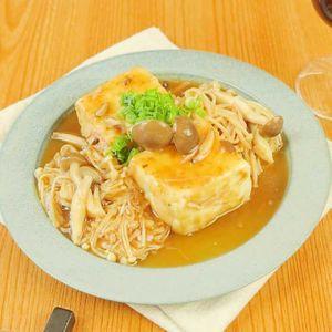 「豆腐ステーキ」のレシピ動画
