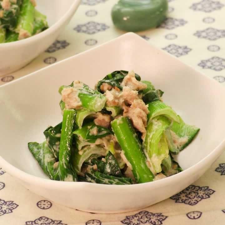 レンジで簡単! 小松菜とツナの胡麻マヨナムル