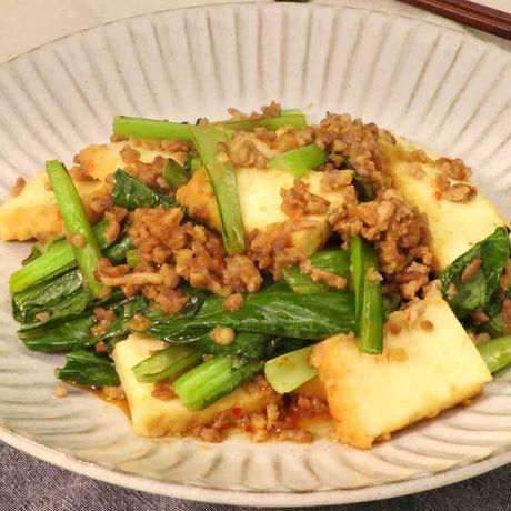 揚げ 人気 厚 小松菜 レシピ [最も人気のある!] 厚