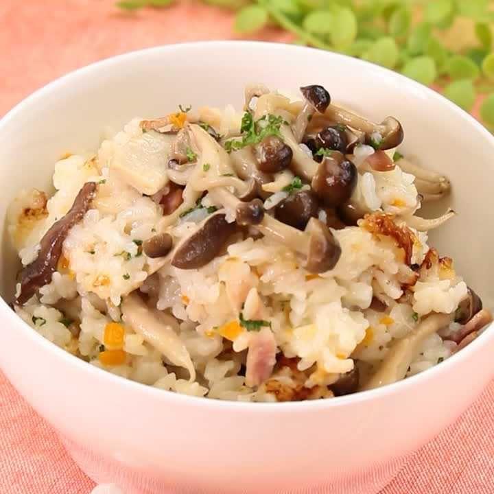 洋風 炊き込み ご飯 【みんなが作ってる】 洋風炊き込みご飯のレシピ