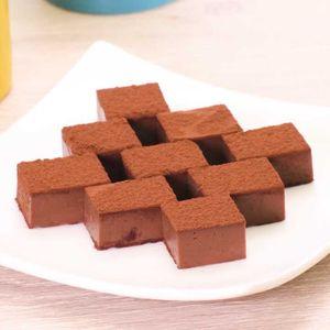 「寒天チョコレート」のレシピ動画