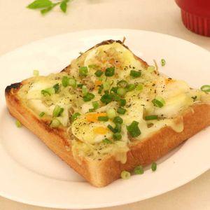 「ゆで卵とじゃこねぎのトースト」のレシピ動画