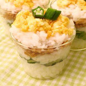 「鶏そぼろのカップちらし寿司」のレシピ動画