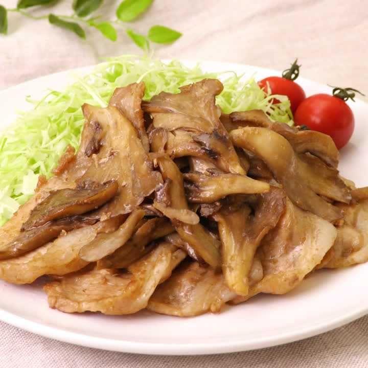 豚肉 舞 茸 炒め