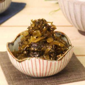 「高菜のごま油炒め」のレシピ動画