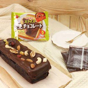 「Wスライス生チョコチーズケーキ」のレシピ動画