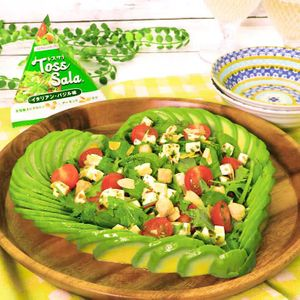 「アボカドのハートサラダ」のレシピ動画