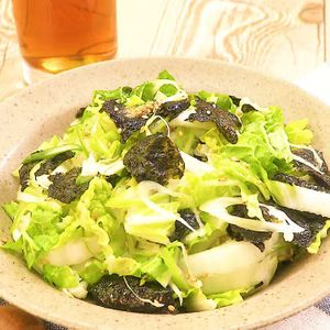 「白菜のチョレギサラダ」のレシピ動画