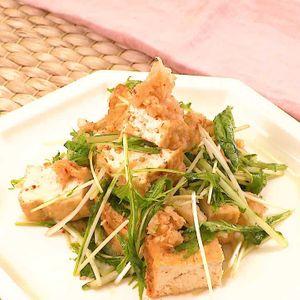 「水菜と厚揚げのおろし和え」のレシピ動画