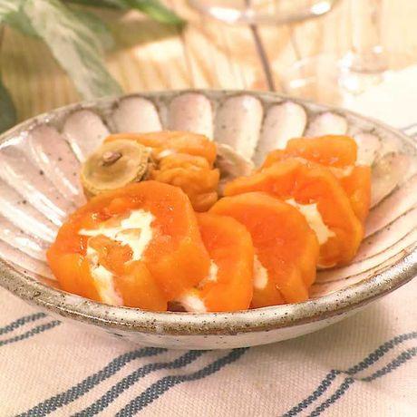 「干し柿チーズ」のレシピ動画