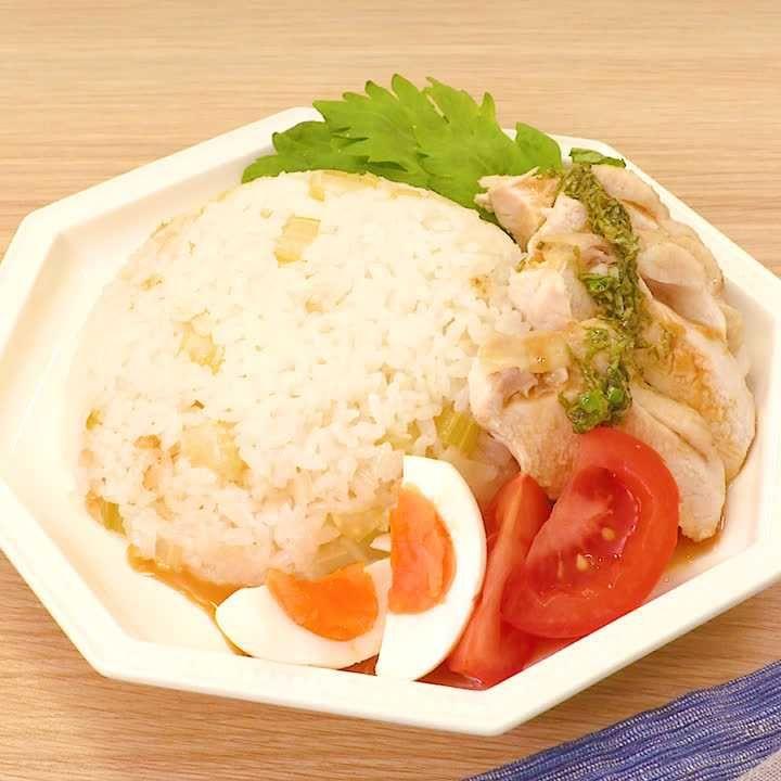 カオマンガイ レシピ