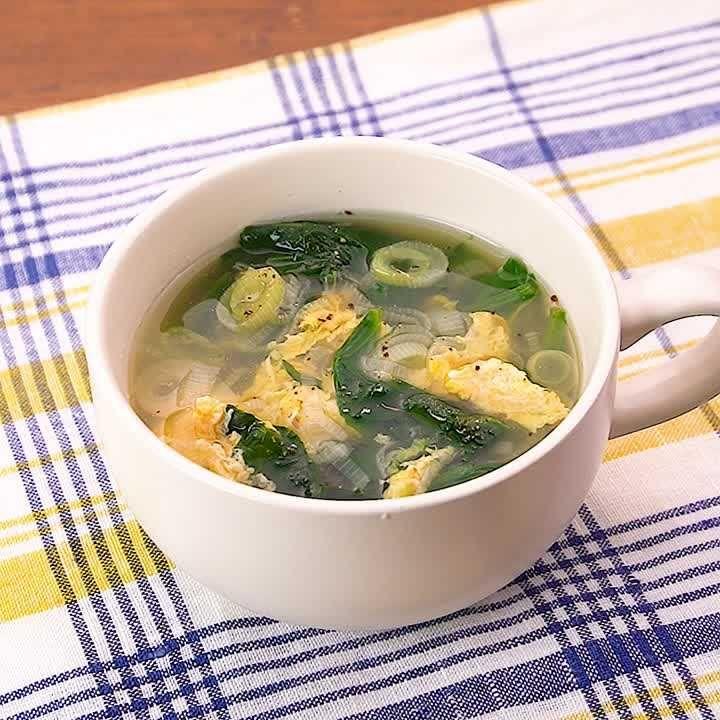 ほうれん草 卵 スープ ふんわりたまごとほうれん草の中華スープ のレシピ・作り方