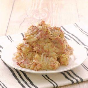 「コンビーフのカレーポテトサラダ」のレシピ動画