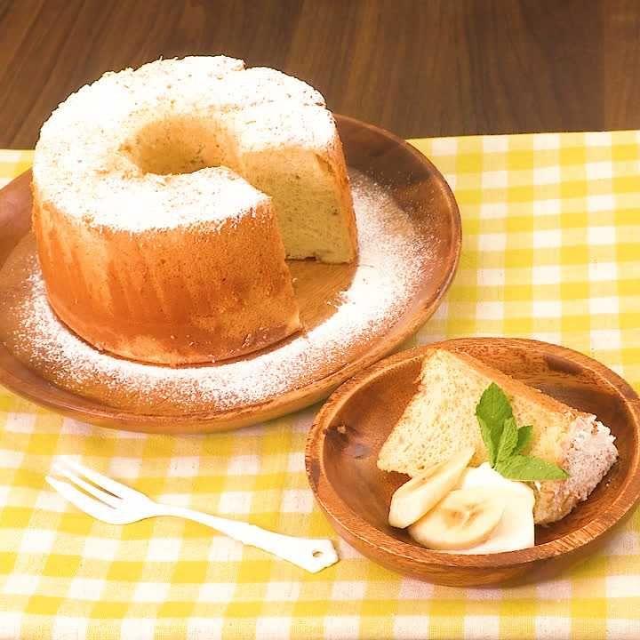 バナナ シフォン ケーキ レシピ