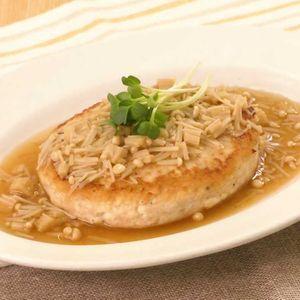 「豆腐ハンバーグのきのこソース」のレシピ動画