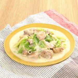 「春キャベツと鶏肉のクリーム煮」のレシピ動画