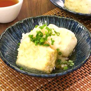 「基本の揚げ出し豆腐」のレシピ動画