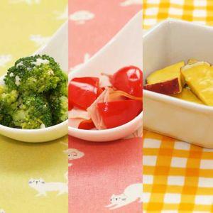 「[幼児食3才から]お弁当彩りおかず」のレシピ動画