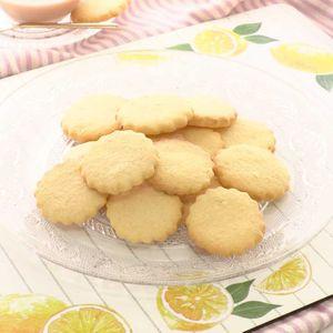 「レモンクッキー」のレシピ動画