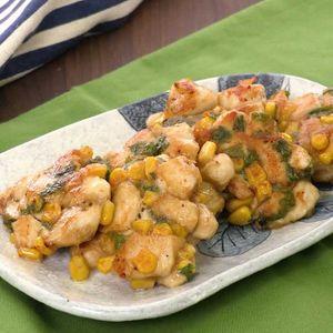 「鶏むね肉とコーンのゴロッと焼き」のレシピ動画