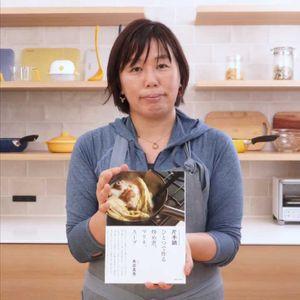 「豆腐のみそキーマカレー」のレシピ動画