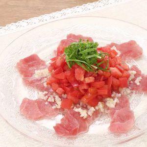 「まぐろとトマトのカルパッチョ」のレシピ動画