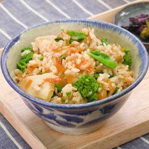 「菜の花と筍の炊き込みご飯」のレシピ動画