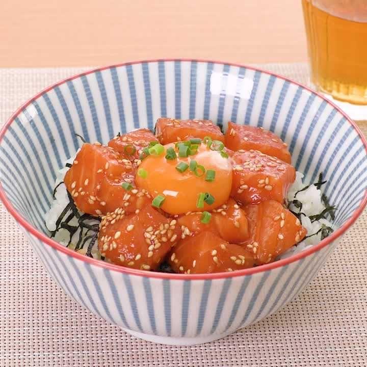 サーモン 刺身 レシピ 丼