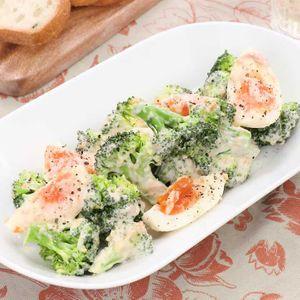 「ブロッコリーと卵の梅マヨサラダ」のレシピ動画