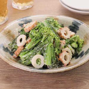 「菜の花とちくわのごまマヨ和え」のレシピ動画
