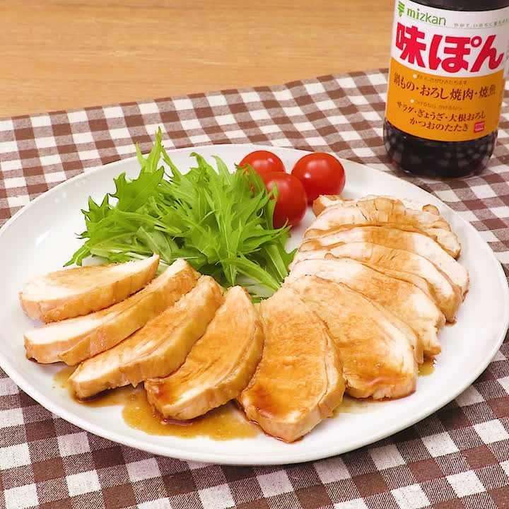 ぽん 味 煮 鶏肉 さっぱり の