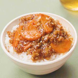「豚肉とにんじんの甘辛丼」のレシピ動画