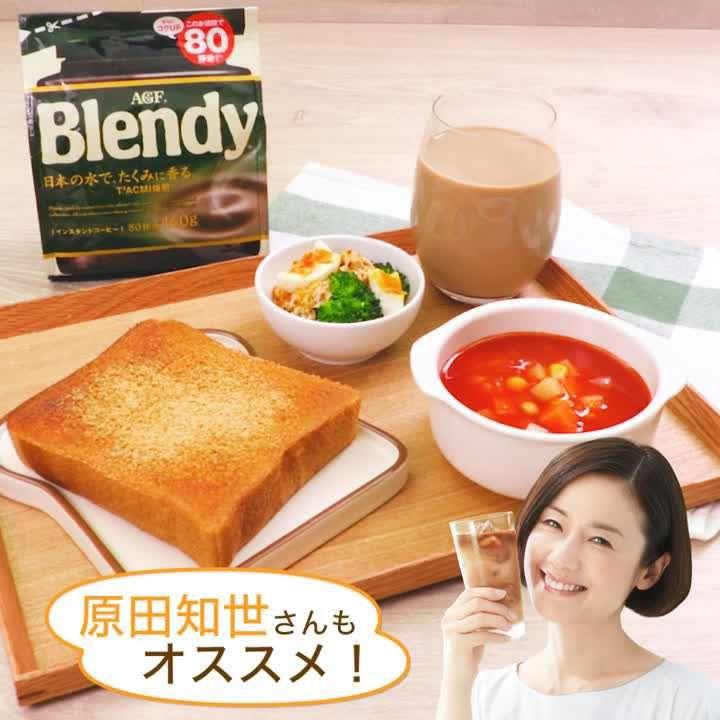 パン トースト 揚げ 風