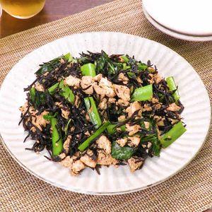 「ひじきと豆腐の炒め物」のレシピ動画