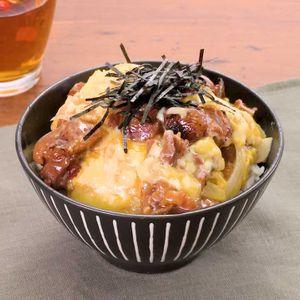 「とろたま親子チーズ丼」のレシピ動画