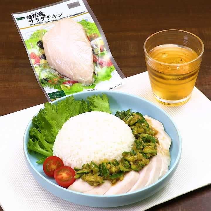 カオマンガイ 人気 レシピ