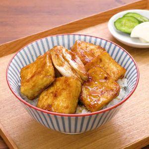 「甘辛焼き豆腐丼」のレシピ動画