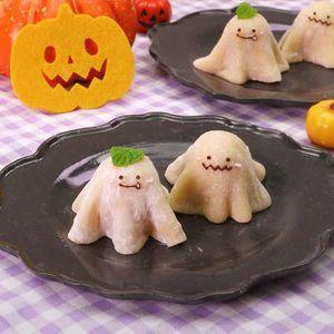「おばけかぼちゃ大福」のレシピ動画