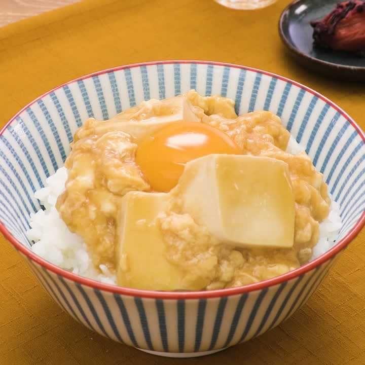 卵 豆腐 あんかけ