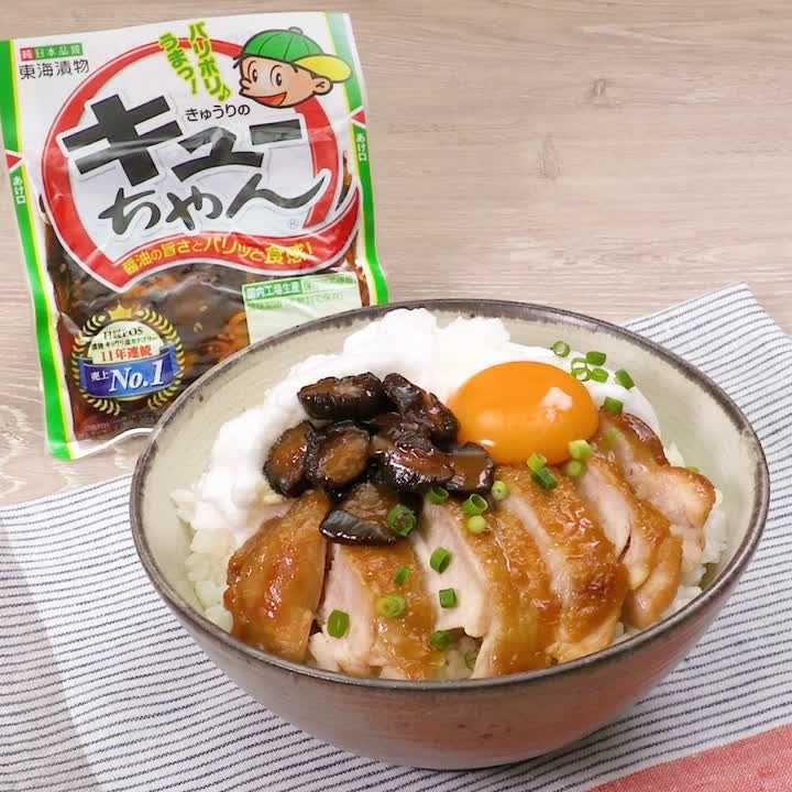 ちゃん レシピ キュー