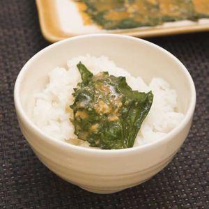 「シソの葉のピリ辛味噌漬け」のレシピ動画