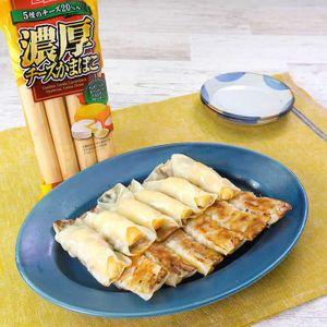 「チーズかまぼこ棒餃子」のレシピ動画