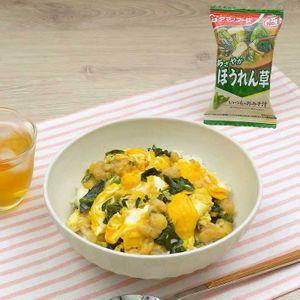 「ほうれん草ととろとろ卵のたぬき丼」のレシピ動画