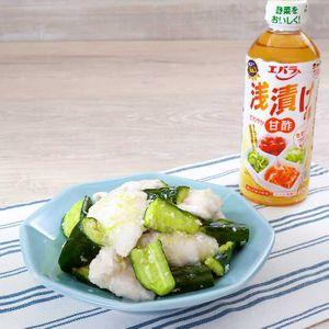 「たたききゅうりと水晶鶏の香味和え」のレシピ動画